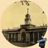 Краснодар. Железнодорожный вокзал. Краснодар - 1