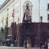 Краснодар. Жилой дом по ул. Красной и ул.Ленина