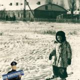 Краснодар. Зима на ул.Механической, 1954 год
