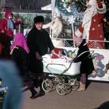Краснодар. Зима в Краснодаре, 1972 год