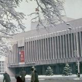 Краснодар. Зимним днём на улице Красной, 1976 год