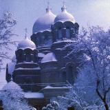 Краснодар. Зимним днём у Екатерининского собора, 1976 год