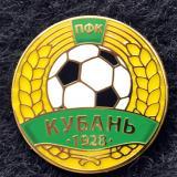 """Краснодар. Значок ФК """"Кубань"""""""