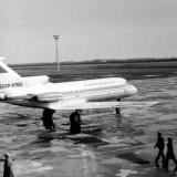 Краснодарский аэропорт. Вид на лётное поле.