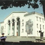 Краснодар. ДК ЗИП, 1983 год.