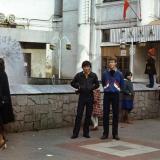 """Краснодар. Возле кафе """"Холодок"""", 1988 год"""