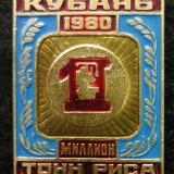 Кубань. Памятные знаки и медали