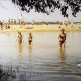 Краснодар. Песчаный пляж за Затоном на Кубани