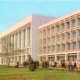 Краснодар. Кубанский Государственный Университет, 70-е годы