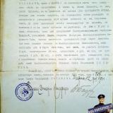 Екатеринодар. Купчая крепость. 1913 год. лист 2