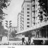 """Краснодар. Магазин """"Электрон"""", 1968 год."""