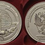 Медаль. 50 лет КРТПЦ, 2009 год