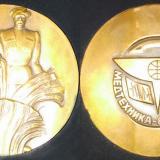 Медаль. Международная выставка «Медтехника-87»