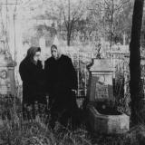 Всесвятское кладбище