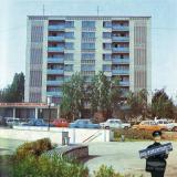 Краснодар. Молодёжное общежитие