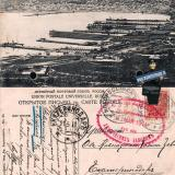 Новороссийск-Екатеринодар, 21.05.1914 года