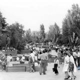 Краснодар. Открытие памятника Г. Димитрову, 9 сентября 1980 год