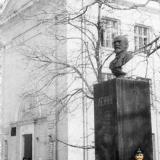 Краснодар. Памятник В.И. Ленину у СШ № 48, 1978 год.