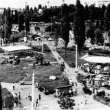 Краснодар. Парк им. 40 лет Октября. Общий вид, 1986 год