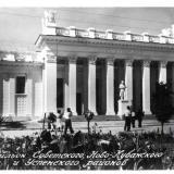 Павильон Советского, Ново-кубанского и Успенского районов