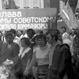 1983 год. 1 мая