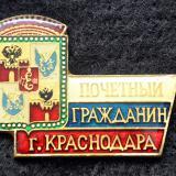 Почетный гражданин города Краснодара. 1997 год.