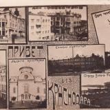 Привет из Краснодара.