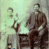 Екатеринодар. Семейное фото