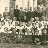 Краснодар. Школа № 27