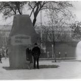 Краснодар. Сквер на Тельмана. 1974 год.