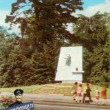 Сочи. Памятник Н. Островскому на Курортном проспекте, 1977 год