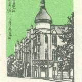 """Спичечная этикетка. Краснодар. Гостиница """"Кубань"""", 1987 год"""