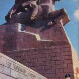Станица Кущёвская. Памятник воинам-казакам 4-го Гвардейского Кубанского кавалерийского корпуса.