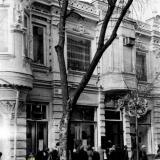 Краснодар. ул. Красная, 69. 1988 год