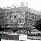 """Краснодар. Универмаг """"Краснодар"""", 1979 год"""