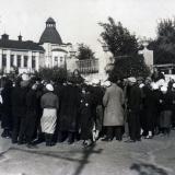 Краснодар. В парке им. М. Горького, 30-е годы