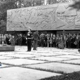 Краснодар. У Вечного огня, 9 мая 1985 года