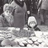Краснодар. Ярмарка на Восточном рынке, 1983 год