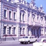 Краснодар. Здание музея на ул. Ворошилова, 1989 год.