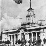 Краснодар. Железнодорожный вокзал, 1968 год.