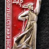 Значки. Краснодарский совет по туризму и экскурсиям. Аврора, 1970-е годы