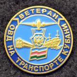 Знак. Ветеран ОВД на транспорте Кубани