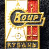 Знаки. ВОИР, 1980-е годы