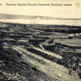 Геленджик. Цементный завод