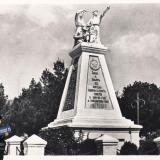Геленджик. Памятник борцам Революции, 1964 год