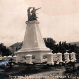 Геленджик. Памятник Краснозеленых Партизан, 1935 год