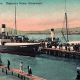 Геленджик. Пароход Князь Оболенский, до 1917 года
