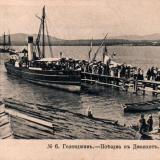 Геленджик. Поездка в Джанхот, 1905 год