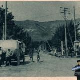 Геленджик. Ул. им. В.И. Ленина, 1930-е
