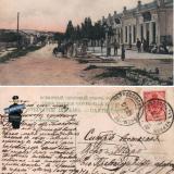 Геленджик - Восточная Сибирь, 12.08.1909 года